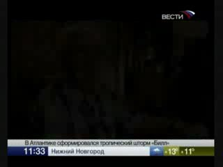 Каспийский монстр (ЦРУшное название советского экраноплана)
