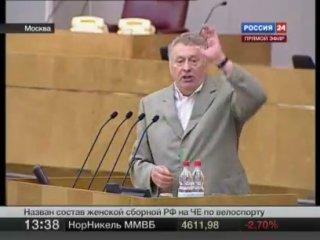 Вся правда о демократии в России (В.Ф.Жириновский)
