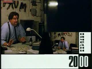 Намедни - 2000. Брат-2