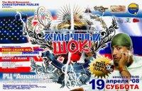 AMERICA_RUSSIA CULTURE SHOCK