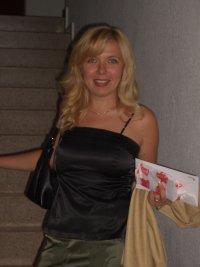 Kateryna Vakulyuk, 28 марта , Киев, id9707392