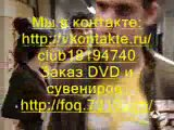 Физика или Химия 1 сезон, 6 серия(русская, многолоска) 20 минут