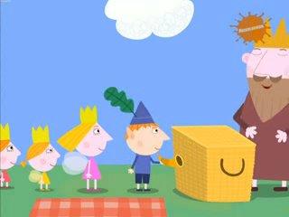 Маленькое королевство Бена и Холли - Королевский Чудо-Пикник