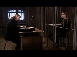 Дюжина правосудия 5 серия