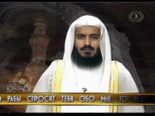 Коран 2. СУРА КОРОВА (АЛЬ БАКАРА)