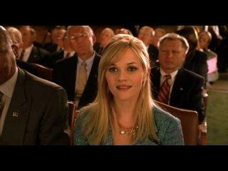 Блондинка в законе 2/Комедия/2003