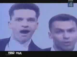 Кар-мен. Заставка для  Музобоза. 1992