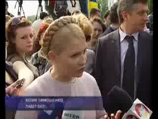 Тимошенко возложила цветы к памятнику Неизвестному солдату