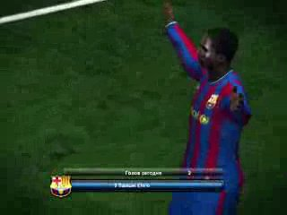 Offline League 7 Тур Барселона 2-0 Реал Мадрид