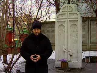 Подворье Болгарской Церкви. Москва. Мифы и легенды