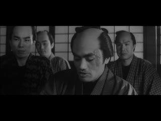 В семи милях от Накаяма / В кольце гор (реж. Kazuo Ikehiro, Япония, 1962 г.)