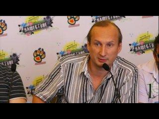 Отчет о пресс-конференции фестиваля