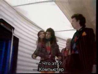 Путеводитель по Галактике для автостопщиков 1x03