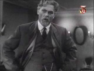 Егор Булычов и другие, 1953 год, телеспектакль театра им. Вахтангова, ДГ