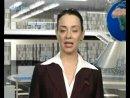 Психология деловых отношений видео урок
