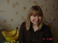 Мила Кибардина, 28 июня 1963, Москва, id5100290