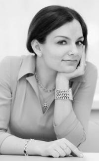 Александра Кубанская