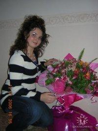 Чигибаева Оксана