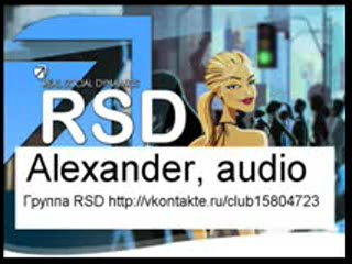 ~RSD Mastermind # 11 THE PSYCHOLOGY OF SUCCESSFUL GAME Alexander