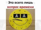 День рождения В.Г. Жданова - 61 год Великому Человеку