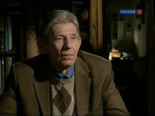 Петербургские интеллигенты. Тамара Петкевич.