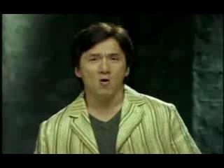 Джеки Чан Поет песню из мф