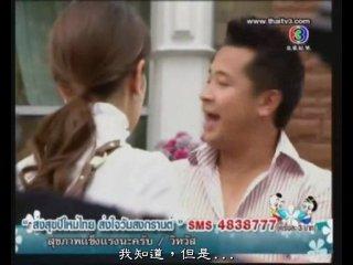 Покинутый рай / Sawan Biang (Таиланд, 2008, 6/12 серии) ОЗВУЧЕННЫЕ!!!