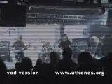 EndName - 2009-04-18 - Москва, клуб План Б