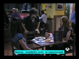 Пепа и Сильвия Los Hombres de Paco Эпизод 51