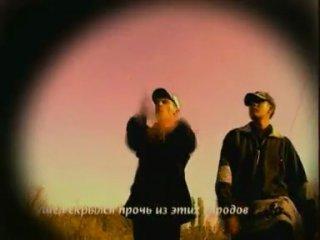 Убитые Рэпом - Всего Лишь Только Ветер