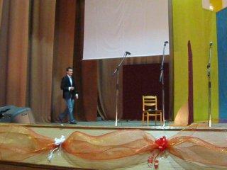 День історичного факультету 2010. КВН, Ключовий момент