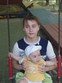 Камилла Мирзоева, 6 июня 1994, Махачкала, id10200180