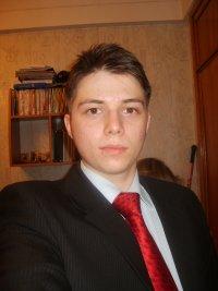 Павел Родыгин