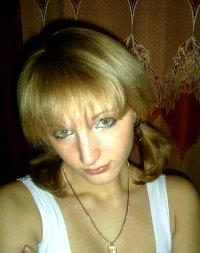 Анна Нерадовских, Омск, id1500219