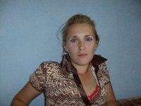 Kira Voitova, Dobele