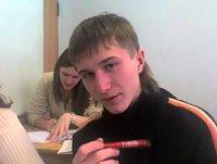 Андрей Гибинский