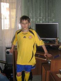 Дима Бедрин