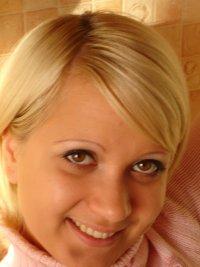 Катерина Милая