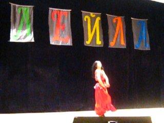 Зарина Ляпина - Цыганский танец