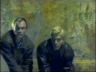 Сезон охоты (1997) 5 серия