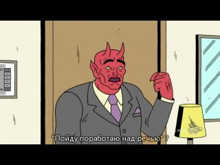 Гадкие американцы / Ugly Americans - S01E07 (Kong of Queens) (сезон: 01 / эпизод: 07) (2010)
