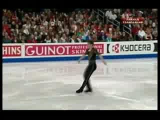 Бриан Жубер 2009 Worlds Sp