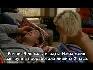 Наша секретная жизнь/The Secret Life of Us/1 сезон 3 серия/Русские субтитры!