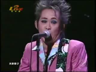 Kiyoshiro Imawano Akiko Yano - Daydream Believer