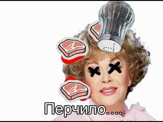 Нума-Нума - Драго, Сталин, Бей!