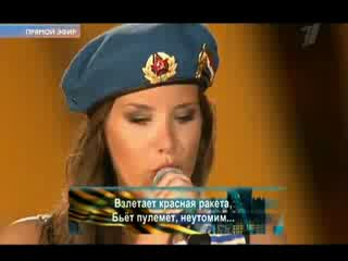 Песню 10 десантный батальон