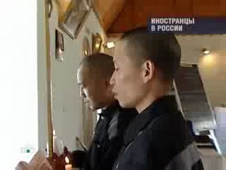 ЧП Расследование - Иностранцы в России