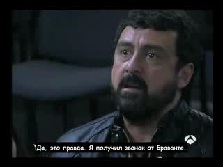 Пепа и Сильвия Los Hombres de Paco Эпизод 58
