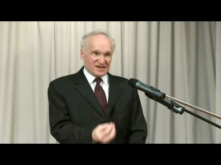 Лекция профессора Осипова на тему: