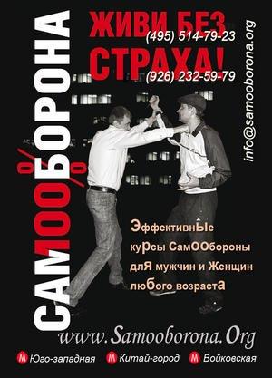 http://cs1245.vkontakte.ru/u1839796/7250708/x_783458f9.jpg